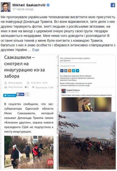 internet-magazini-intim-tovarov-rostov-na-donu
