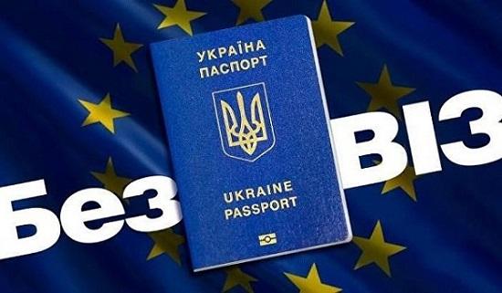 Украину могут лишить «безвиза», ЕС выдвинул жесткие требования