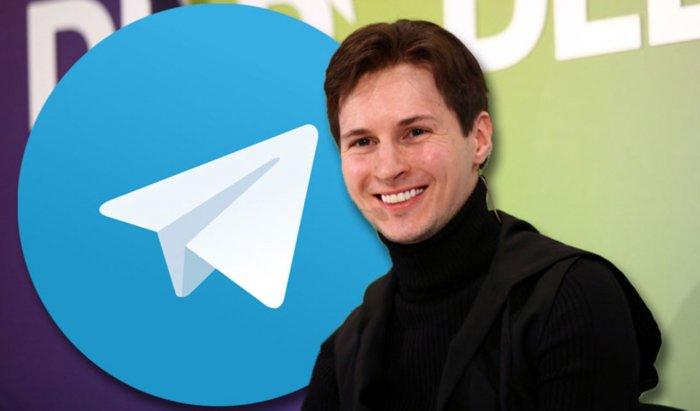 Павел Дуров начал выплачивать биткоины участникам Цифрового Сопротивления