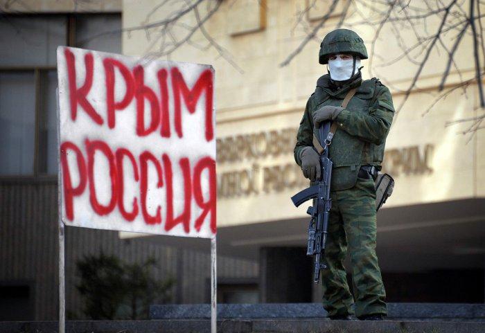 """Россия должна заплатить украинским компаниям за """"крымнаш"""""""