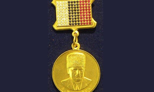 Особые награды