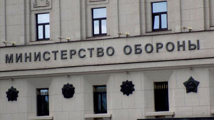 Минобороны хочет взыскать 1,7 млрд рублей